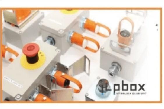 Daiwa Dengyo SPT-11 Safety Plug